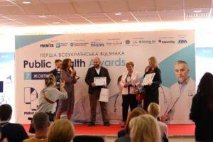 """Міжнародна виставка """"Public Health"""" 2021"""